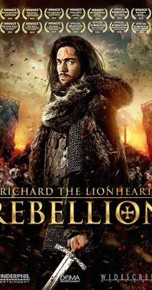 Richard the Lionheart: Rebellion (2015)