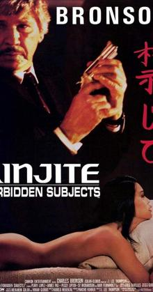 Kinjite Forbidden Subjects (1989)