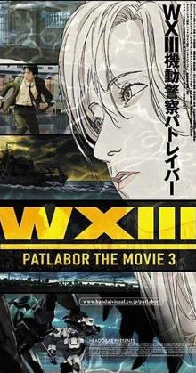 WXIII Patlabor The Movie 3 (2002)