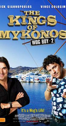 The Kings Of Mykonos (2010)