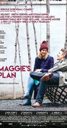 Maggies Plan (2015)