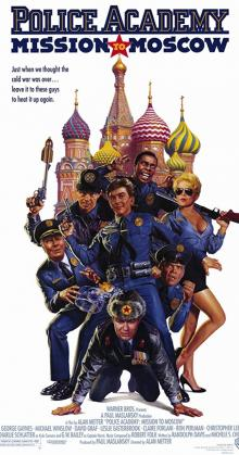 Police Academy Mission To Moscow (1994)