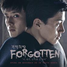 Forgotten (2017)