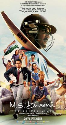 M S Dhoni The Untold Story (2016)