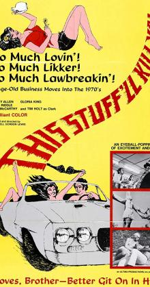 This Stuffll Kill Ya (1971)