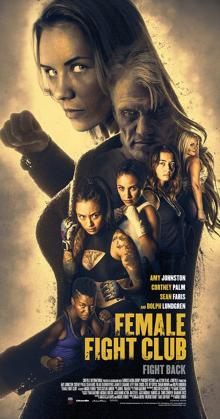 Female Fight Squad (2016)