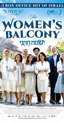 The Womens Balcony (2016)