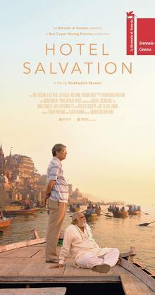 Hotel Salvation (2016)