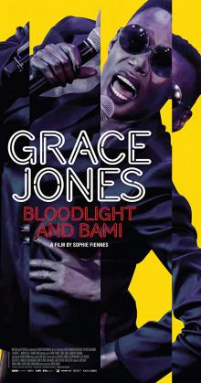 Grace Jones Bloodlight And Bami (2017)