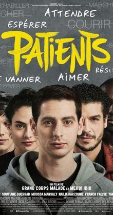 Patients (2016)