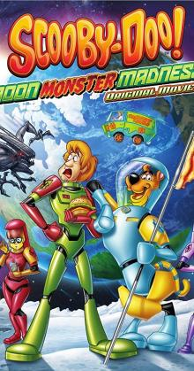 Scooby Doo Moon Monster Madness (2015)