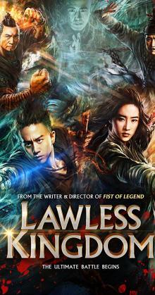 Lawless Kingdom (2013)
