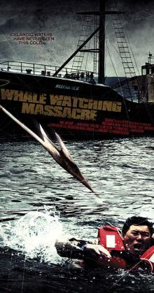 Reykjavik Whale Watching Massacre (2009)