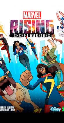 Marvel Rising Secret Warriors (2018)