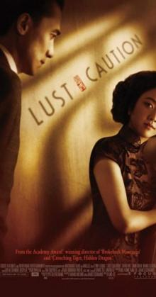 Lust Caution (2007)