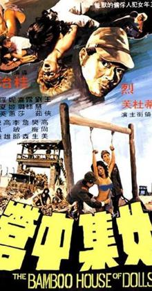 Bamboo House Of Dolls (1973)