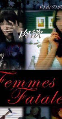Femmes Fatales (2011)