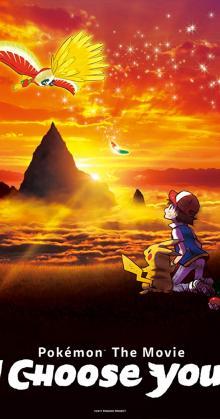 Pokemon the Movie I Choose You (2017)