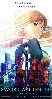 Sword Art Online The Movie Ordinal Scale (2017)