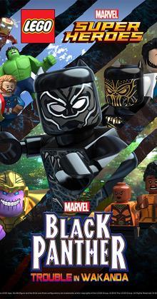 LEGO Marvel Super Heroes Black Panther (2018)
