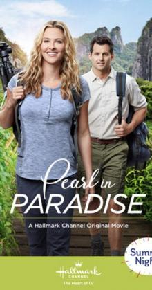 Pearl in Paradise (2018)