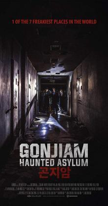 Gonjiam Haunted Asylum (2018)