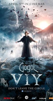 Gogol Viy (2018)