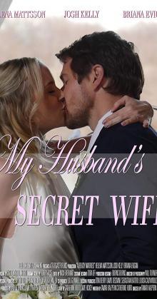 My Husbands Secret Wife (2018)