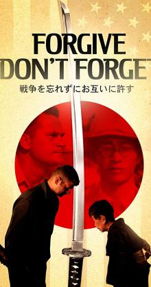 Forgive Dont Forget (2018)
