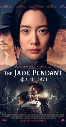 The Jade Pendant (2017)